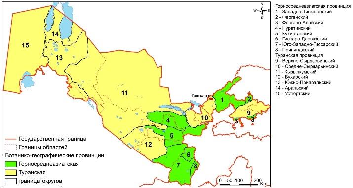 Схема ботанико-географического район